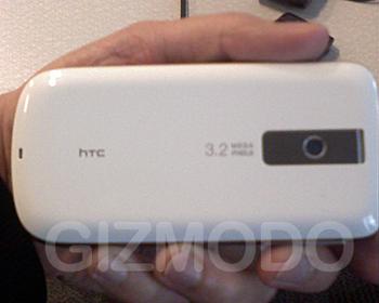 158078-android-g2-back_original.jpg