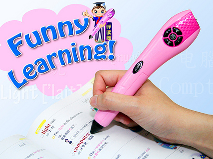 2-in-1LanguageLearning+MP3Pen(Egnlish+Mandarin)_1_640.jpg