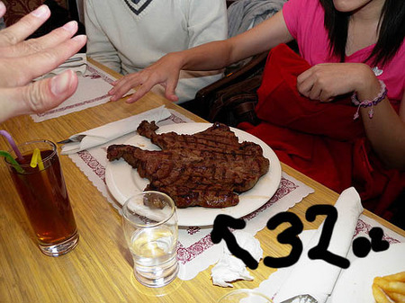 226 32 oz steak.jpg