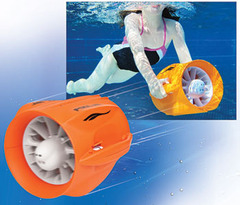 IWOOT pool jet.jpg