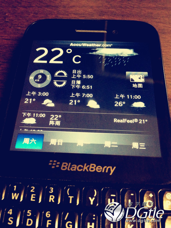 blackberry-r10-leak-3.jpeg