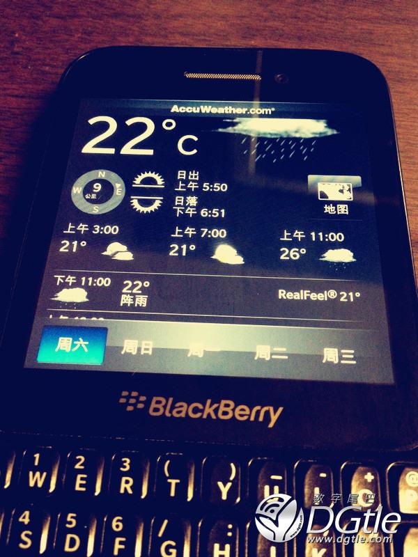blackberry-r10-leak-3.jpeg