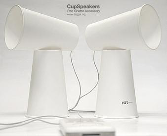cup_speakers.jpg