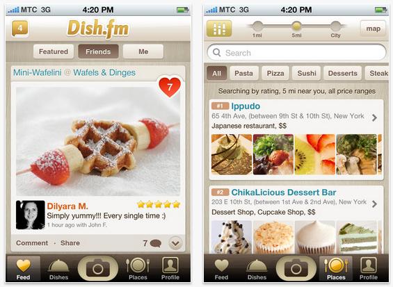 dish-fm-app-screenshot.jpg