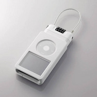 elecom-ipod-anti-theft-case.jpg