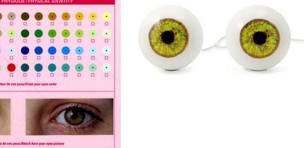 eyeball_lamp.jpg