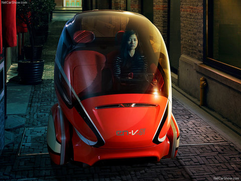 Sitting in the shoe car, in a dark street