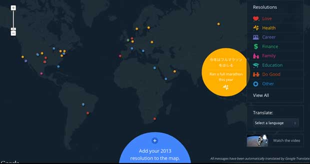 google-map-resolutions.jpg