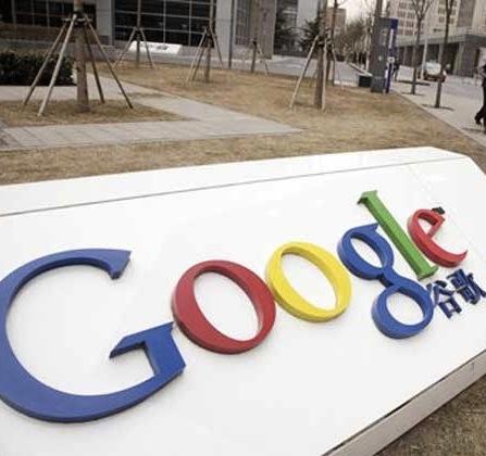 google_china_630.jpg