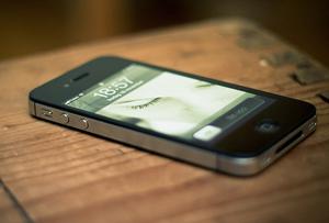 iphone-blurry.jpg