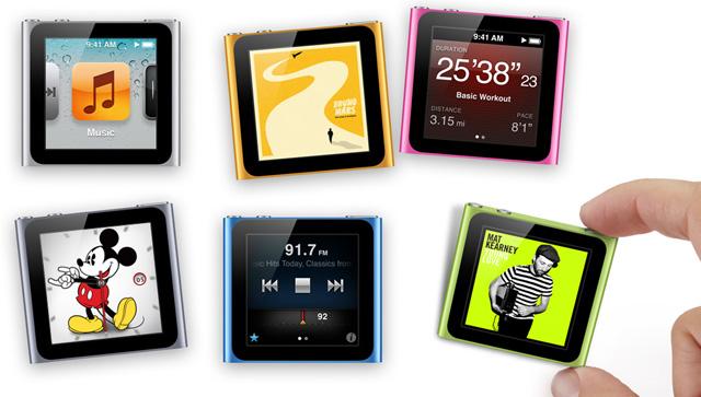 ipod-nano-new.jpg