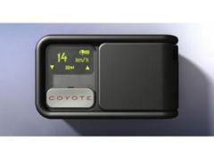 mini_coyote.jpg
