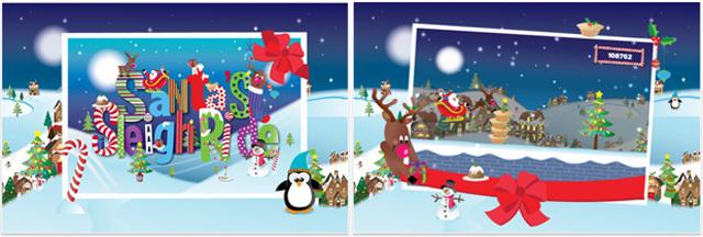 sleigh ride game