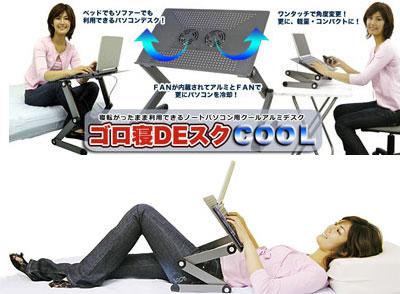 thanko-laptop-stand.jpg