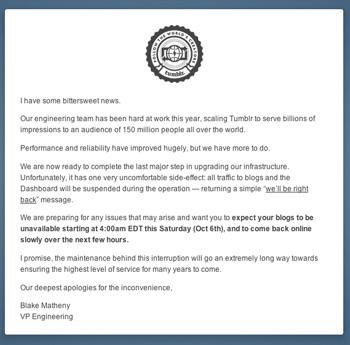 tumblr-maintenance-page.jpg