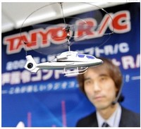 voice-controlled-helicopter-thumb-200x183.jpg