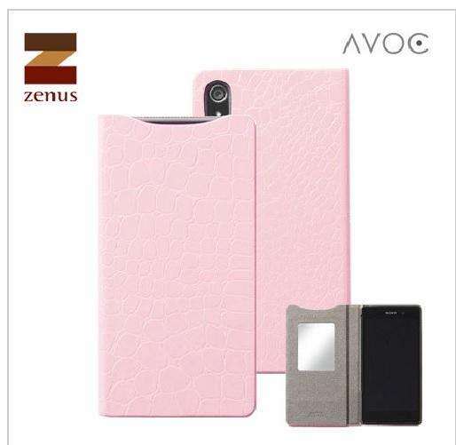 Zenus Avoc Mirror Diary Case