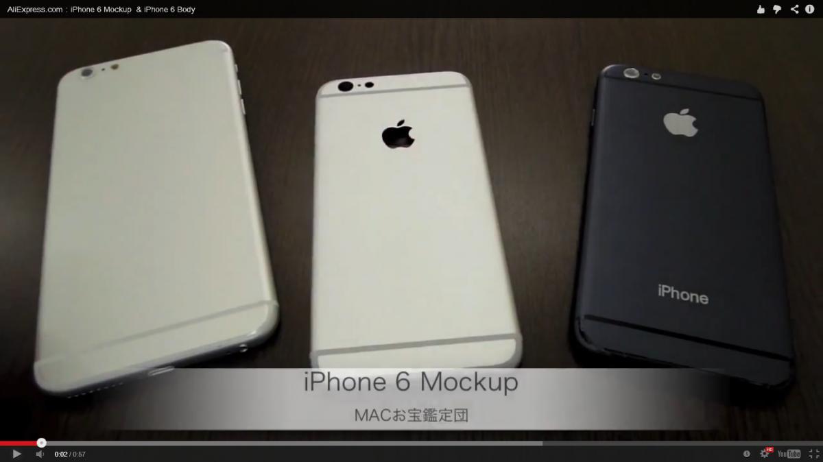 iphone-6-video