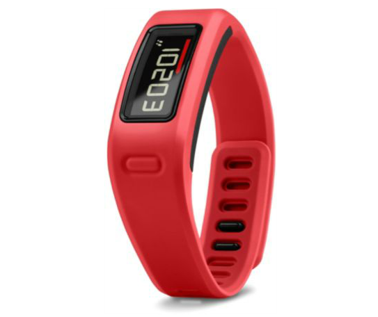 garmin-vivofit-heart-rate